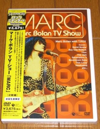MARC.JPG